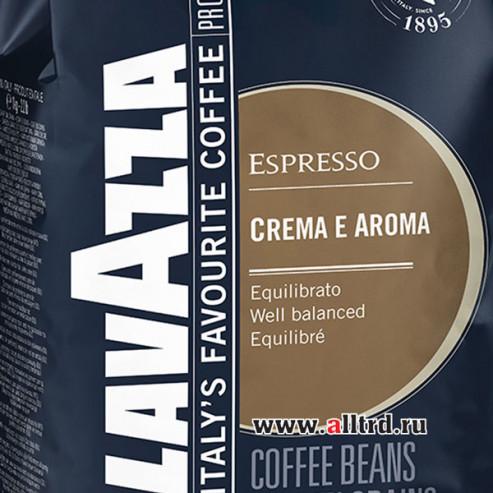 Кофе в зёрнах Lavazza CREMA E AROMA